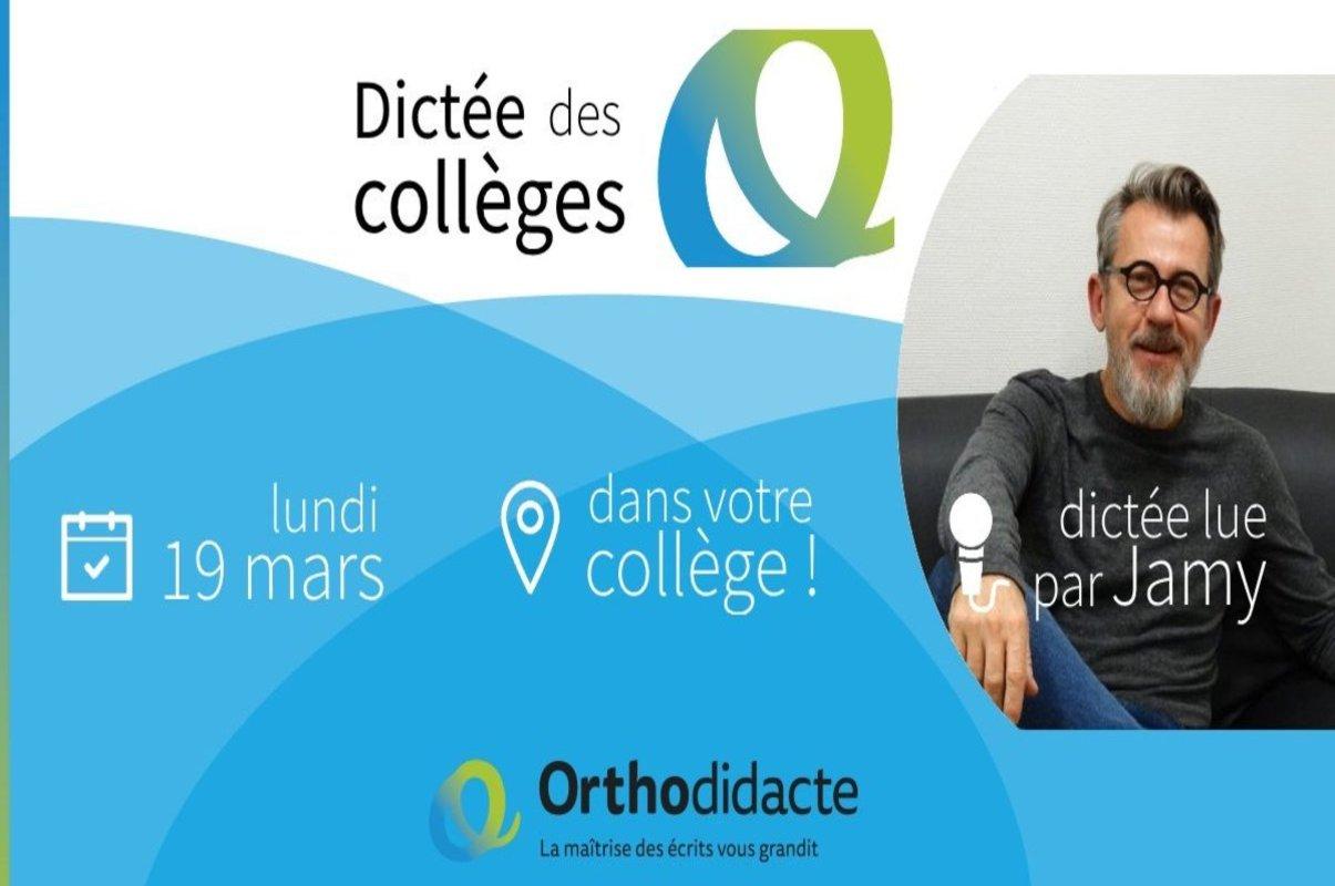 Biblionef à Grenoble le 19 mars à l'occasion de la première Dictée des collèges !