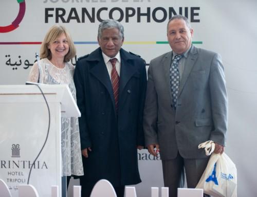 Libye, un nouvel élan pour la langue Française !